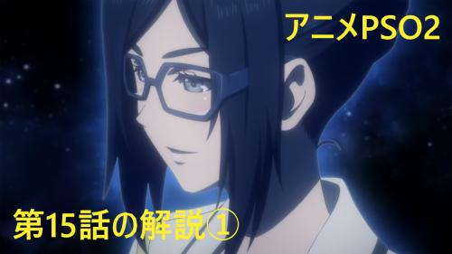 クローン アニメ