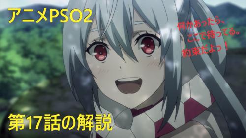 第17話 (803)a
