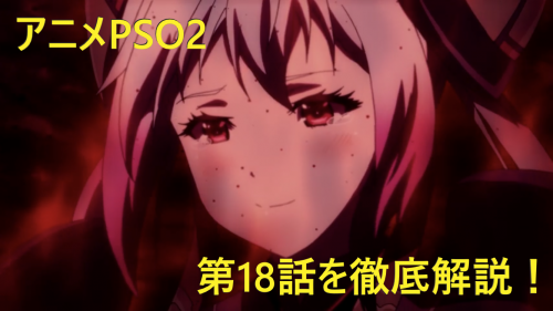 第18話 (989)a