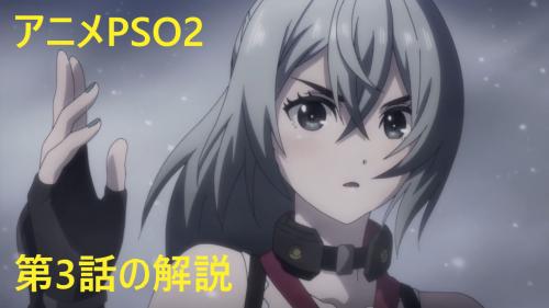 スター オンライン シー アニメ ファンタ 2