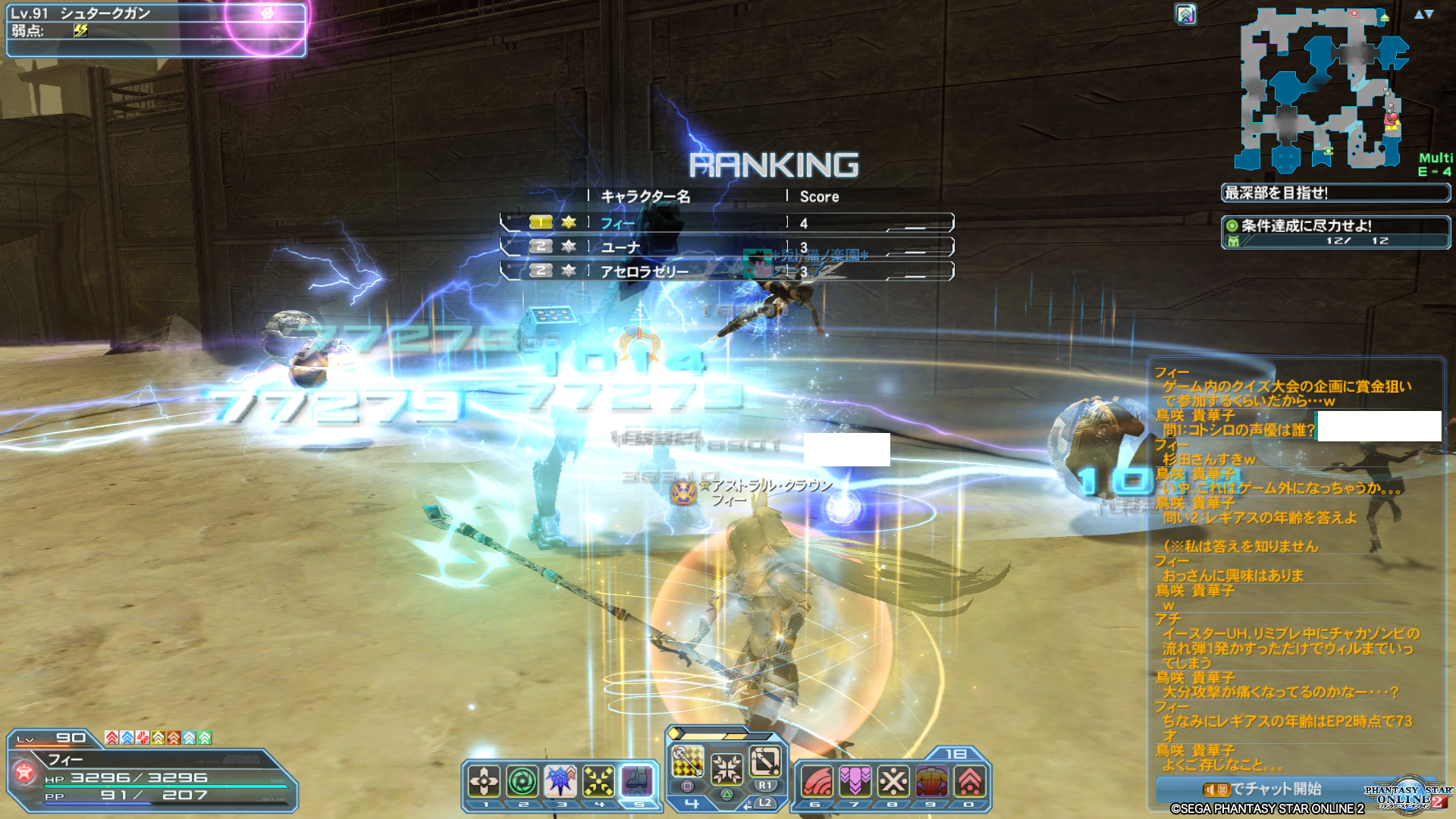 pso20190517230117a.png