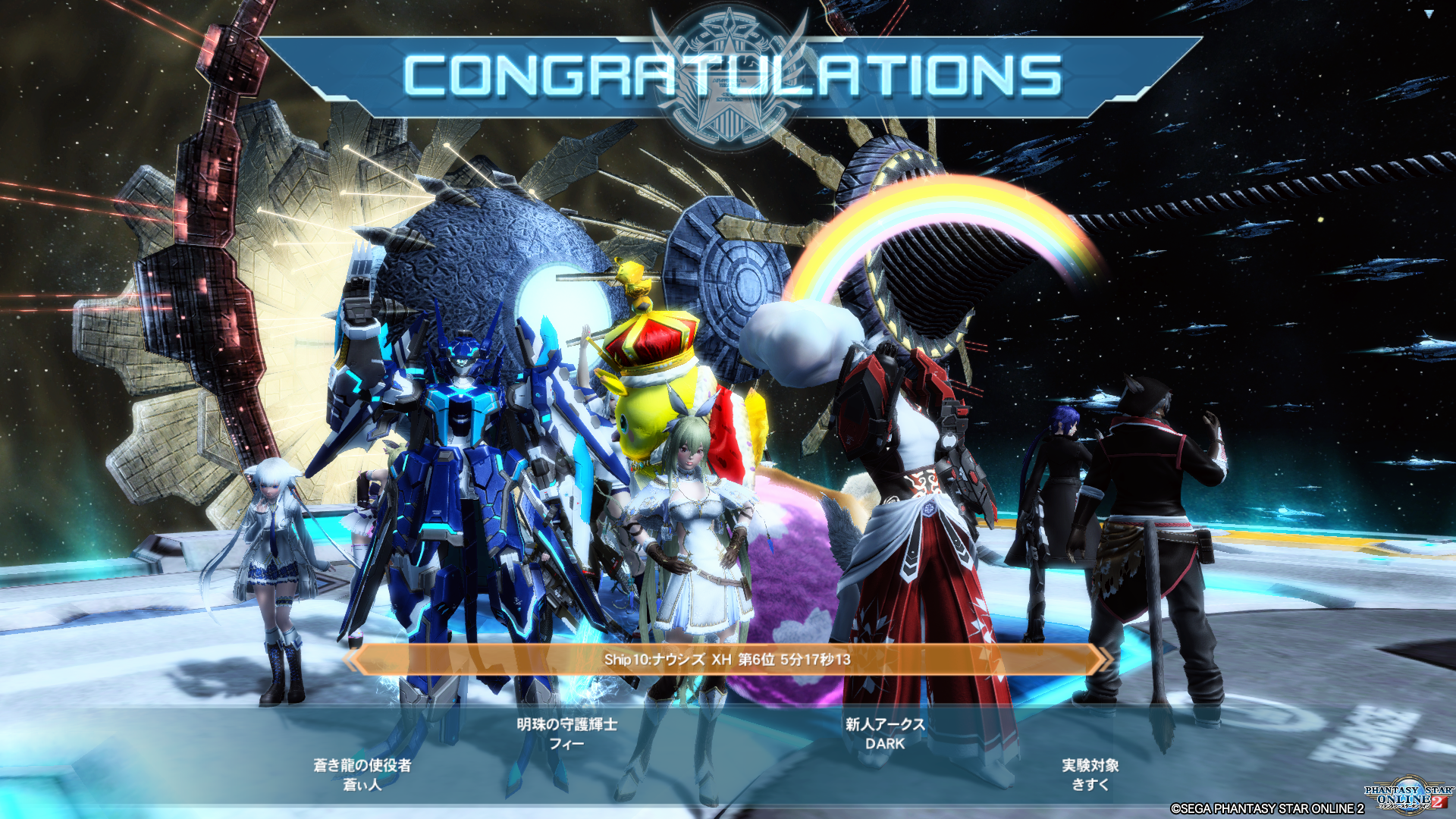 pso20190519000540.png
