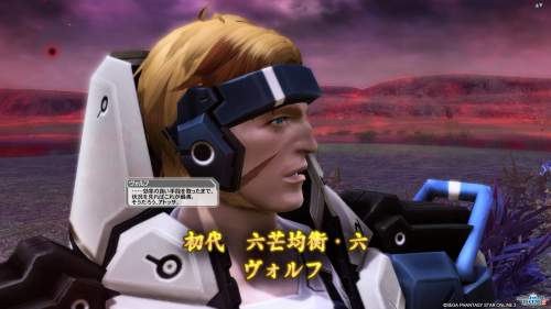 pso20190528011245.png
