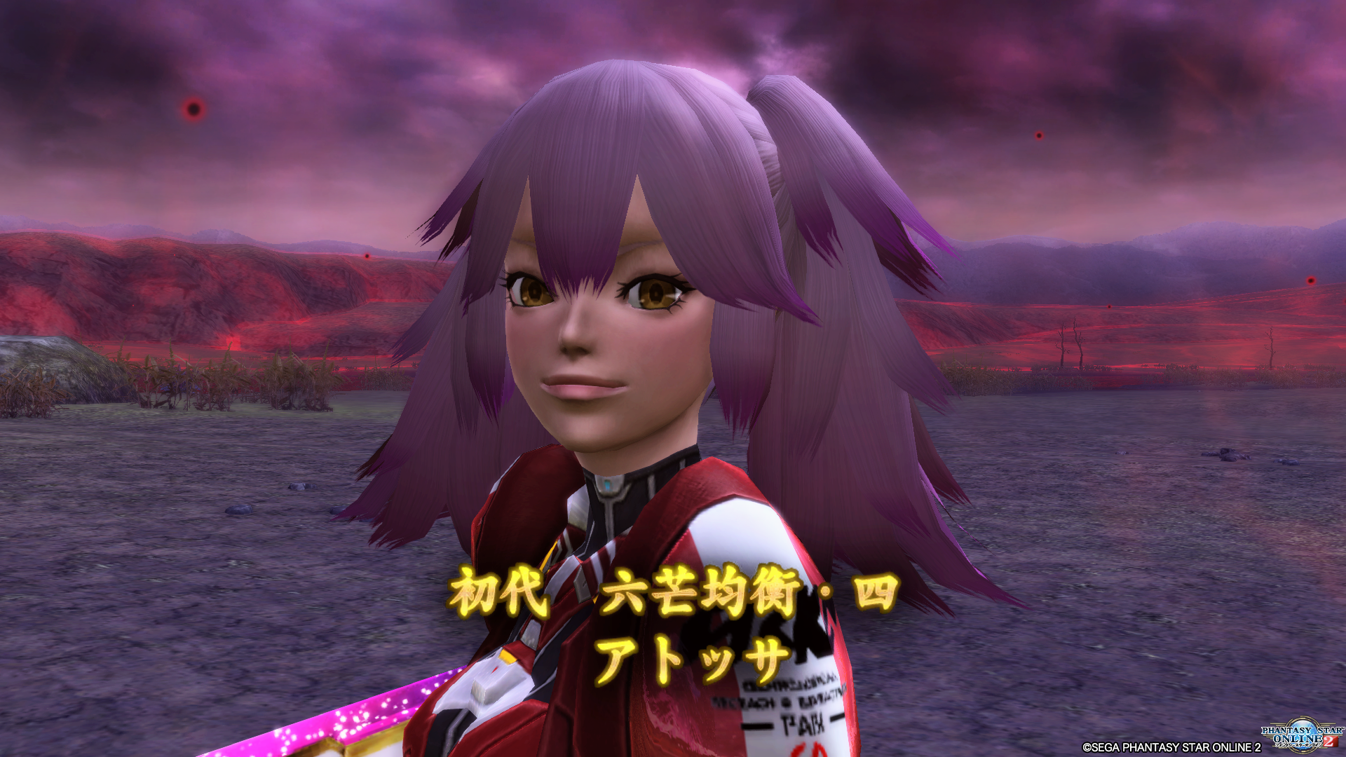 pso20190528011250.png