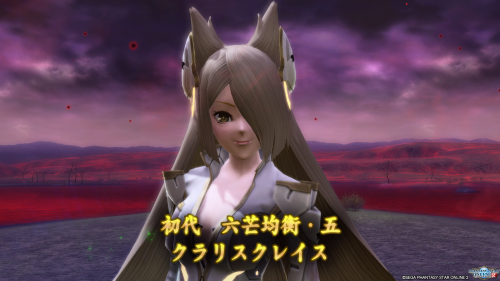 pso20190528011350.png