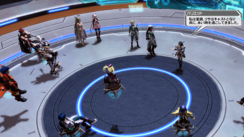 pso20190528030527a.png