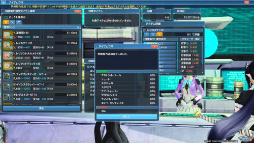 pso20190705000045.png