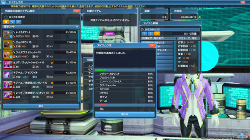 pso20190710073154.png