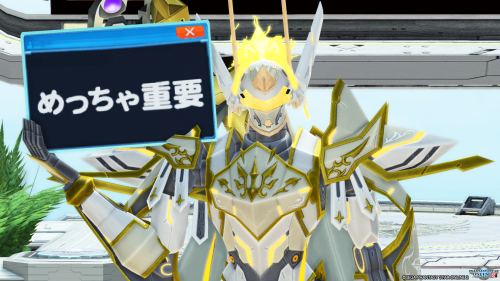 pso20190901224843.png