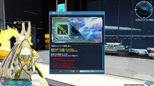 pso20190904194618.png