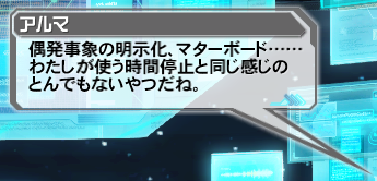pso20191009000142a.png