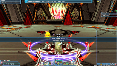 pso20191017020544.png
