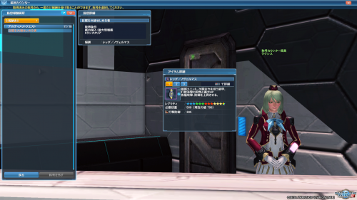 pso20191017021211.png
