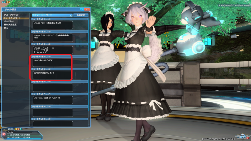 pso20191105224243a.png