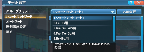 pso20191105224555a.png