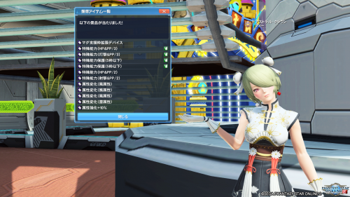pso20191117060929a.png