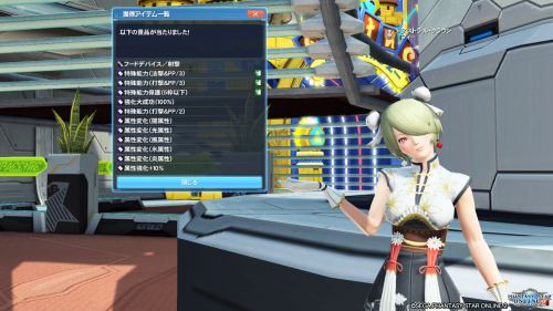 pso20191117060947a.png
