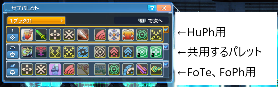 pso20191122025110a.png