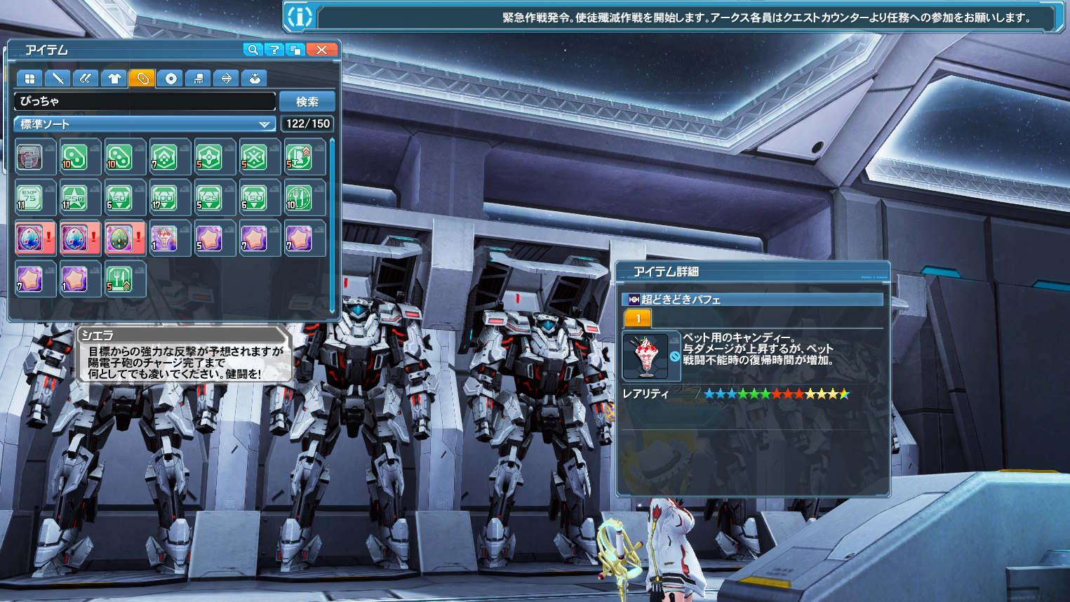 pso20191122071242a.png