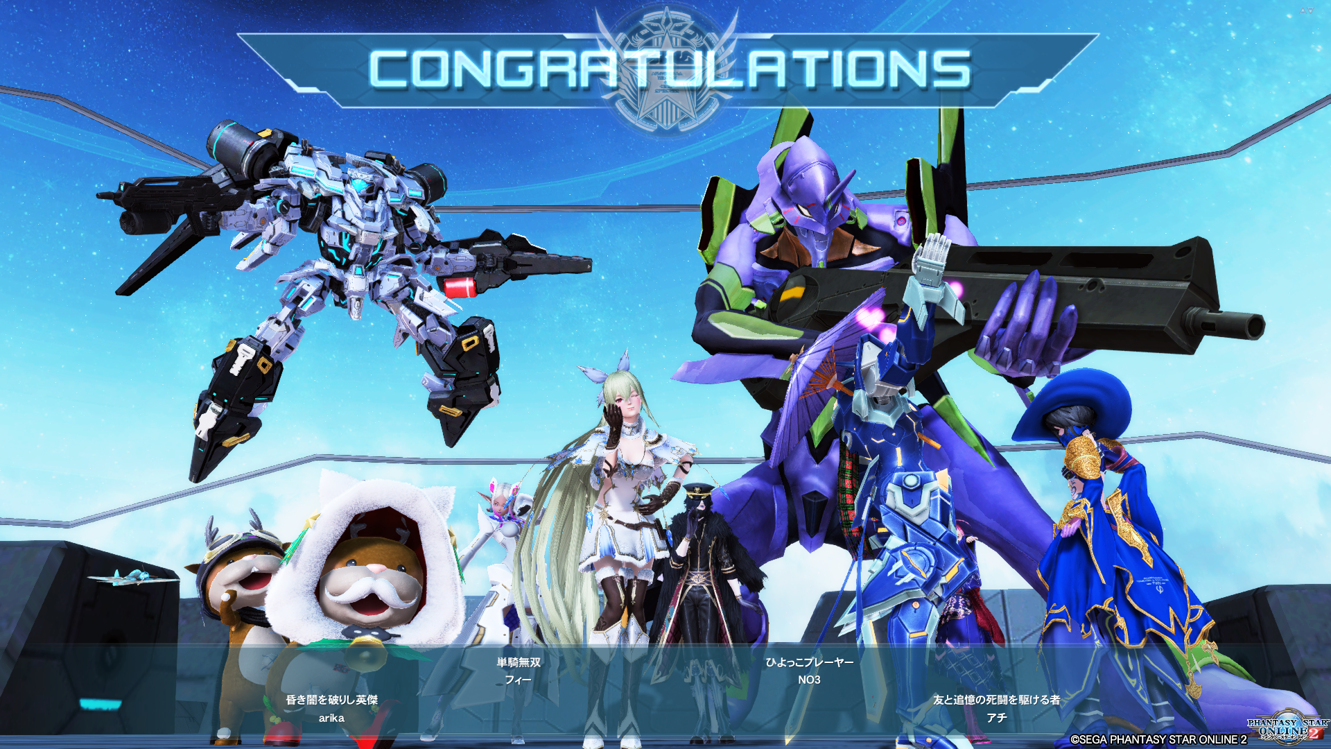 pso20191201220825.png