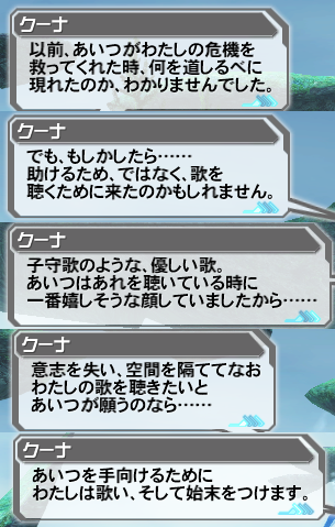 pso20191210083919c.png