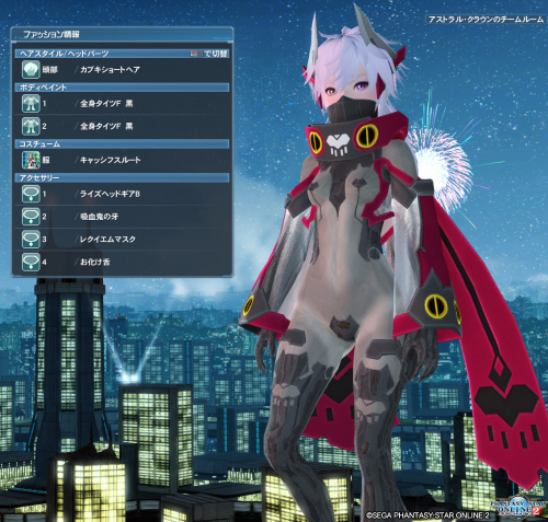 pso20191217161458a.png