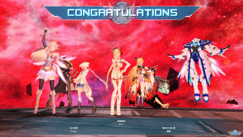 pso20191218234752.png