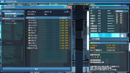 pso20191218235930a.png
