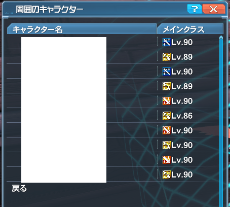 pso20191219031409c.png