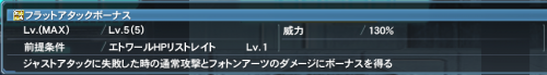 pso20191219120936a.png
