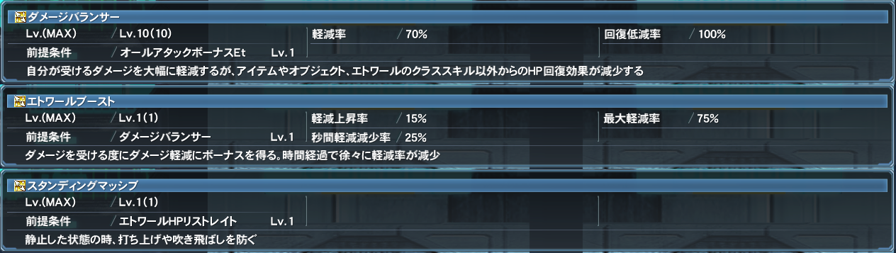 pso20191219121108a.png