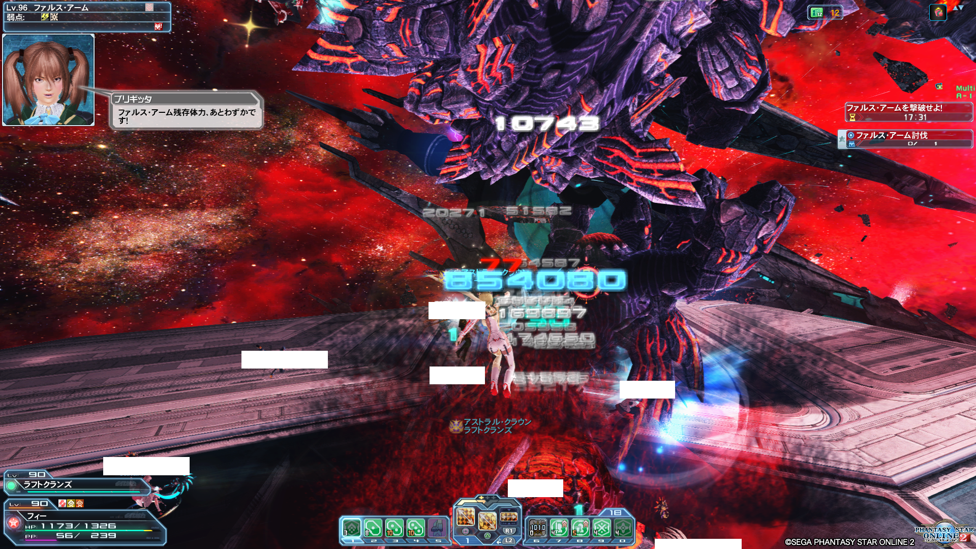pso20191219211957a.png