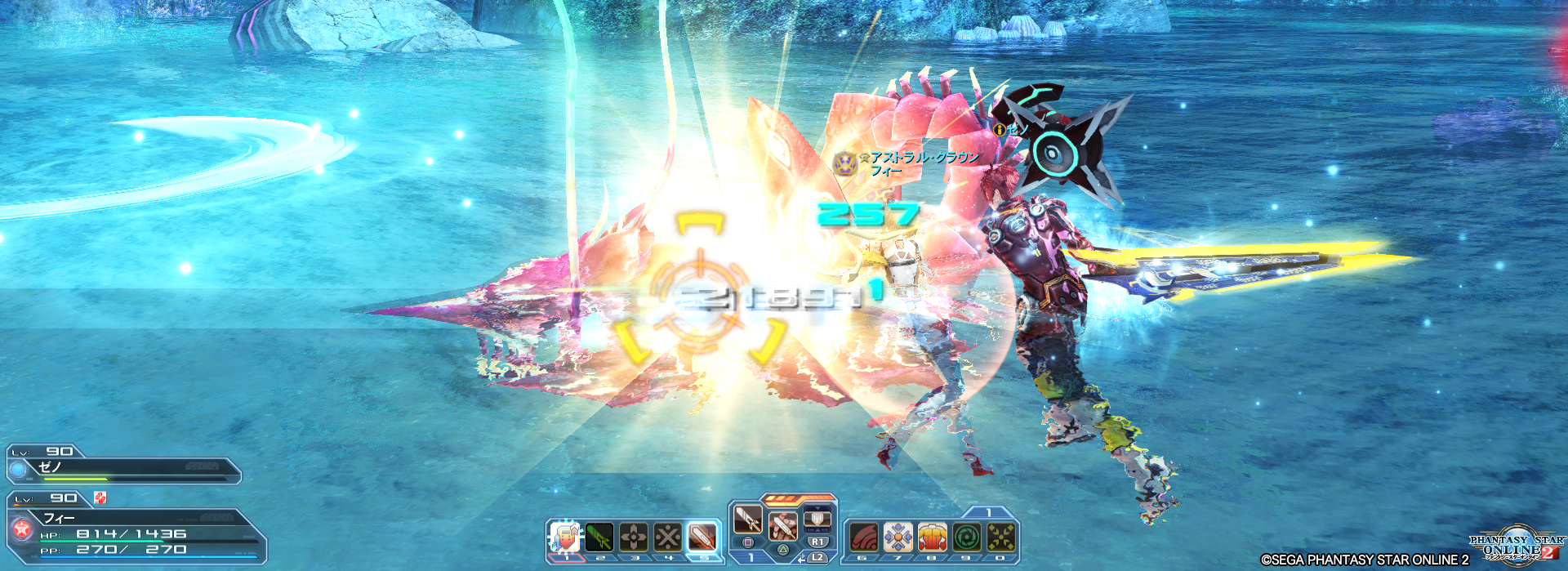 pso20191220130733a.png