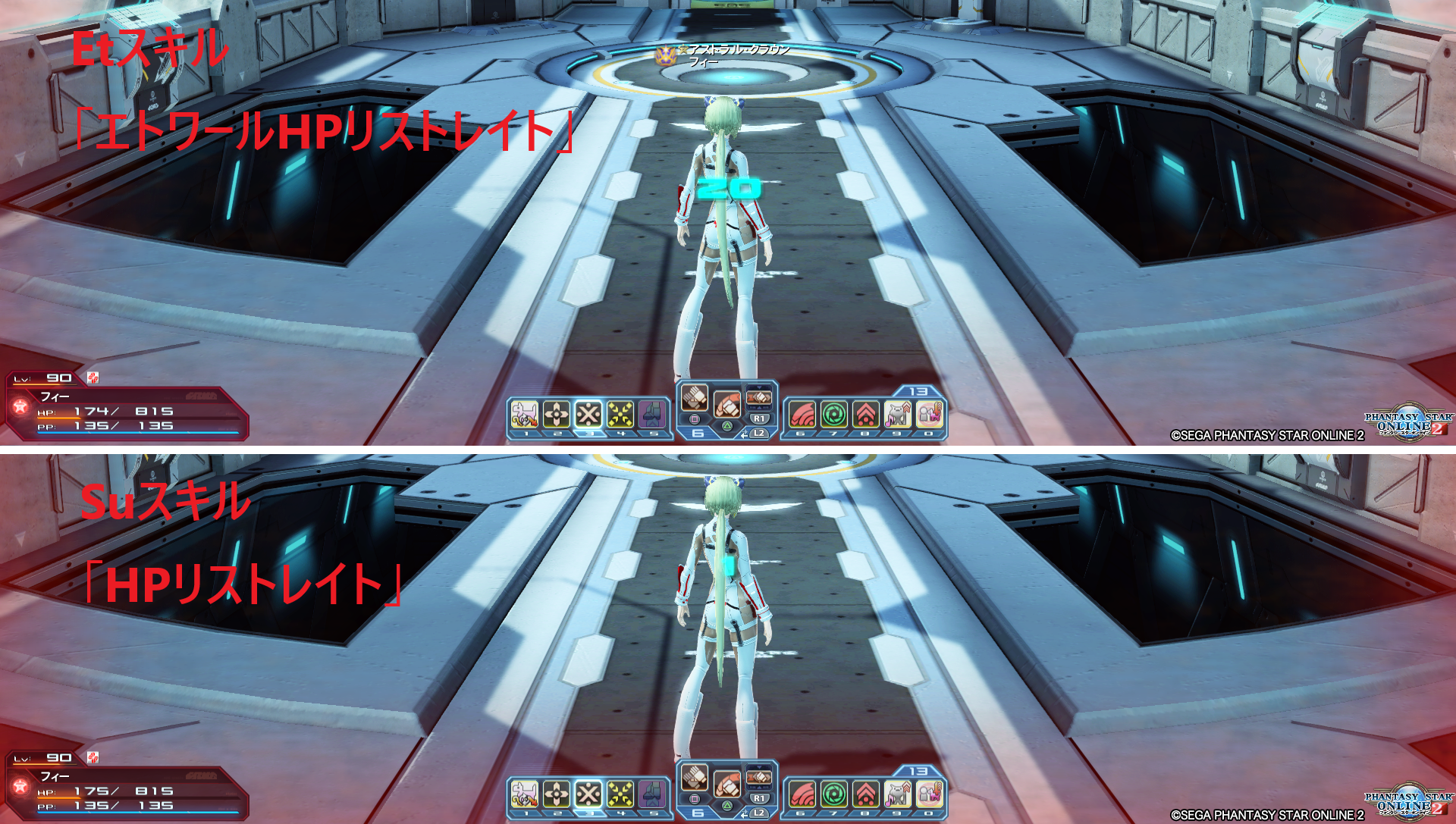 pso20191220135755a.png