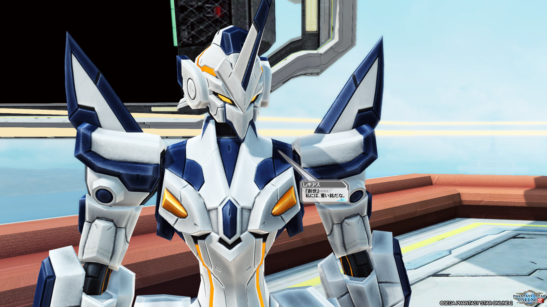 pso20200225001502.png