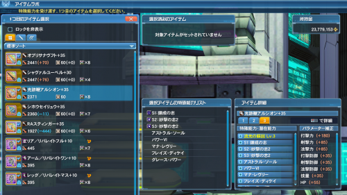 pso20200227052746a.png