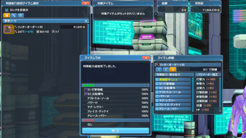 pso20200228024149a.png