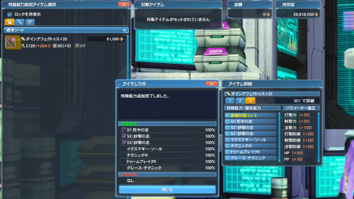 pso20200228031355a.png