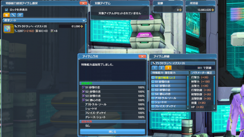 pso20200228040305a.png