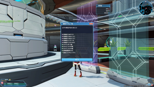 pso20200229011706.png