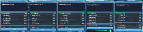 pso20200229020403a.png