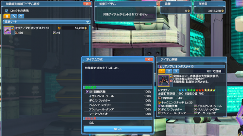 pso20200304051549a.png
