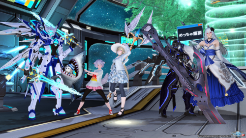 pso20200310193700.png