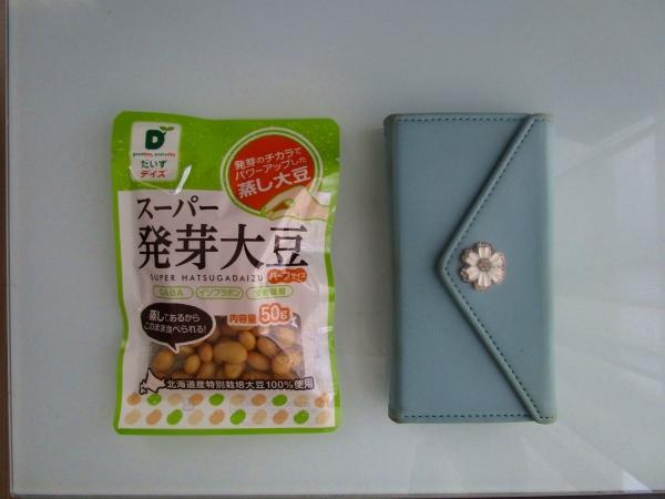 スーパー 発芽大豆 あさイチ (7)