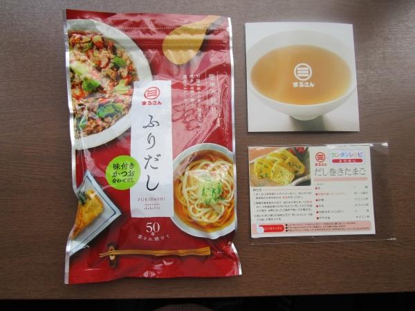 丸三 ふりだし出汁パック (1)