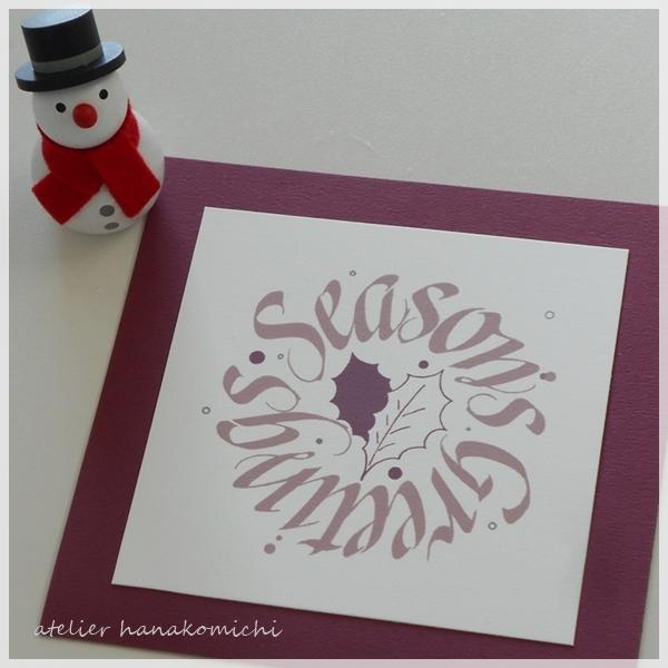 クリスマスカード2019