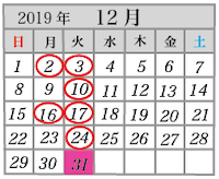 20191209155936c87.png