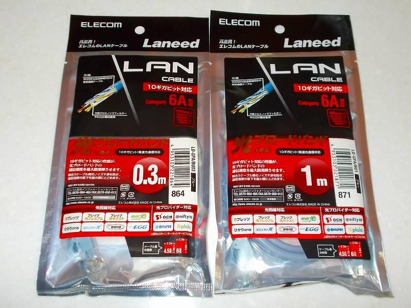 第 3 世代 Ryzen CPU(Zen 2)でこだわりの自作 PC を構成!PC パーツ購入編、自作 PC 周辺機器リスト、LAN ケーブル エレコム カテゴリー 6A 対応 LAN ケーブル LD-GPA/BU03、LD-GPA/BU1 購入