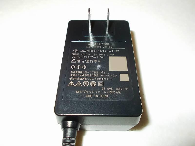 無線 LAN ルーター NEC Aterm WG2600HP3 設定メモ、無線 LAN ルーター NEC Aterm WG2600HP3 AC アダプター