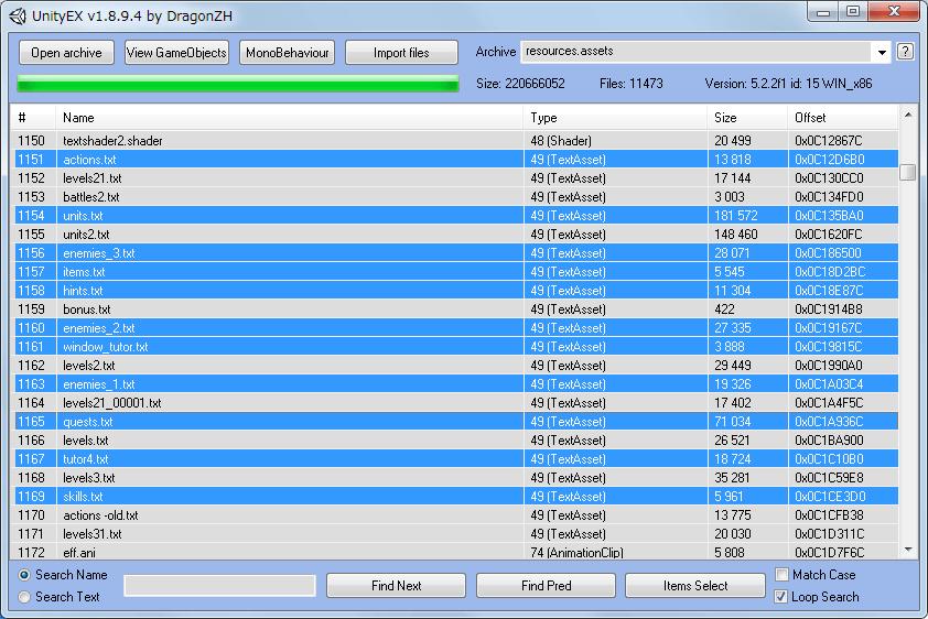 PC ゲーム Guards 日本語化メモ、PC ゲーム Guards 日本語ファイル抽出・取り込み方法、UnityEX.exe ファイルを配置、UnityEX.exe を起動してインストール先 po\po_Data フォルダにある resources.assets ファイルを開き、選択した txt ファイルをエクスポート
